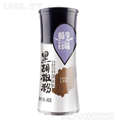 畅享每味 黑胡椒粉 40克 瓶装
