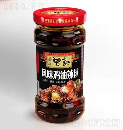 盛唐曾记 风味鸡油辣椒 270克