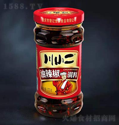 川小二 油辣椒调料 275克