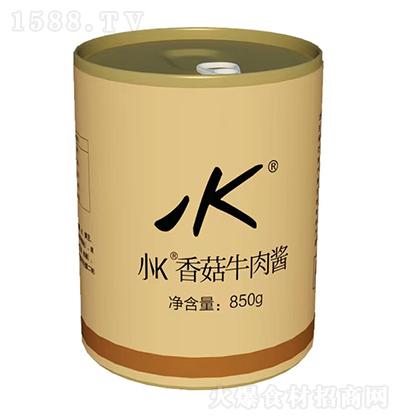小K 香菇牛肉酱 850g