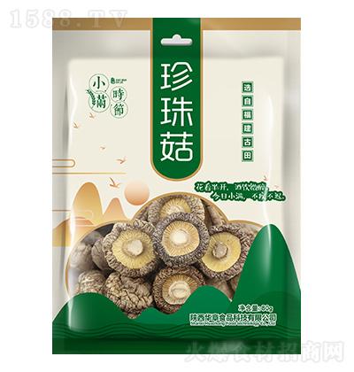 小满时节 珍珠菇 80g