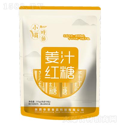 小满时节 姜汁红糖 200g