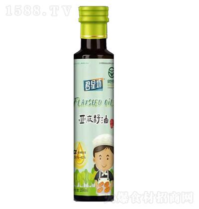 君星坊 绿色冷榨亚麻籽油 250ml