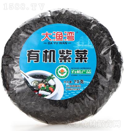 大渔湾 有机紫菜 70克