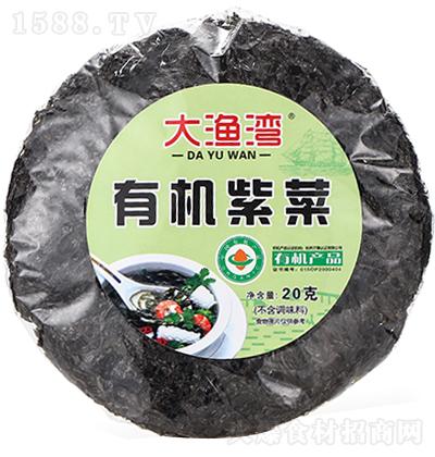 大渔湾 有机紫菜 20克