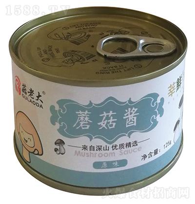 菇老大 磨菇酱(原味) 125g