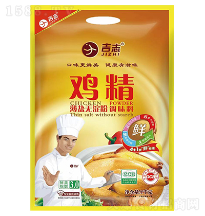 吉志 鸡精 1千克