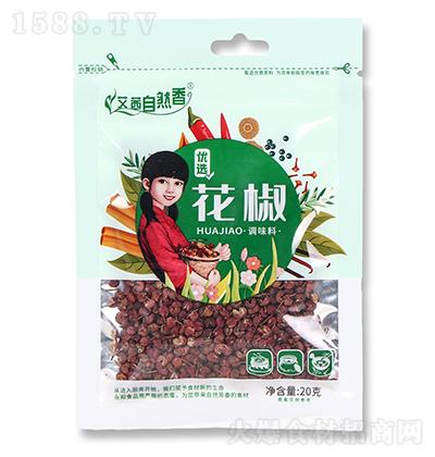 艾茜自然香 花椒 20克