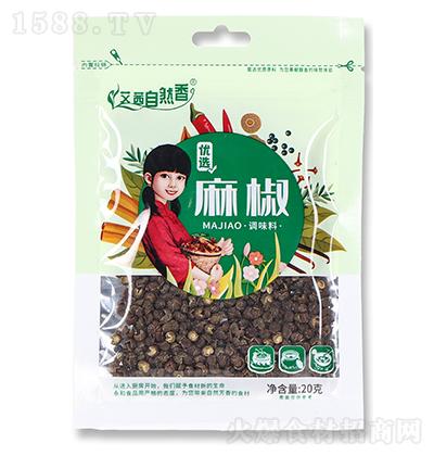 艾茜自然香 麻椒 20克