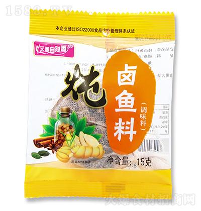 艾茜自然香 炖鱼料(调味料) 15g