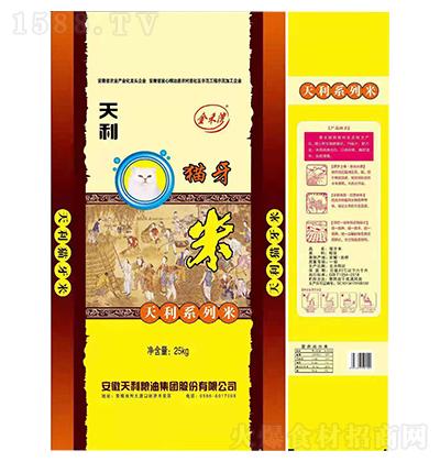 金禾湾 猫牙米 25kg