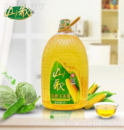 山歌 压榨玉米油 5升