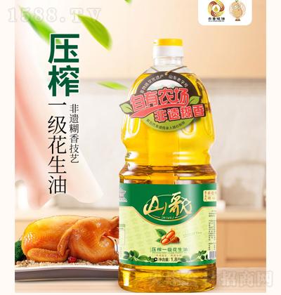 山歌 压榨一级花生油 1.8升