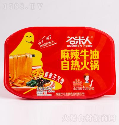 谷米人 麻辣牛油自热火锅 320克