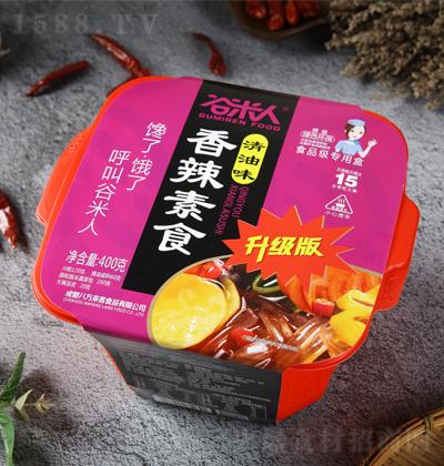 谷米人 香辣素食 清油味 400克