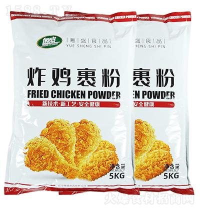 粤盛 炸鸡裹粉 5kg