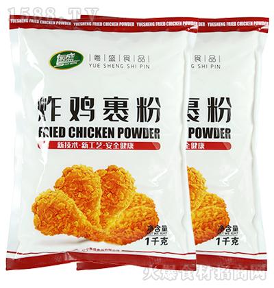 粤盛炸鸡裹粉1千克