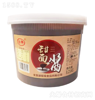 康颂 甜面酱 3.25kg