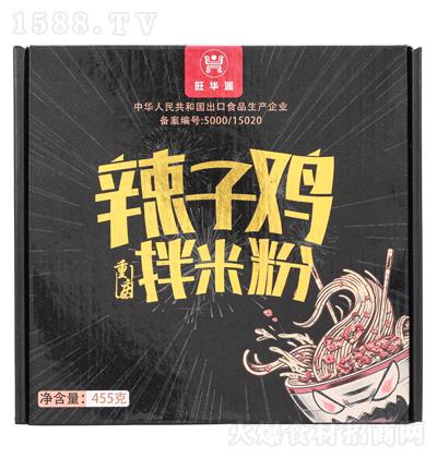 旺华派 辣子鸡拌米粉 455克