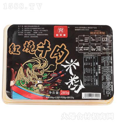 旺华派 红烧牛肉米粉 285克