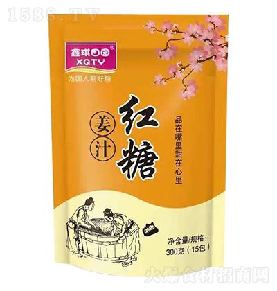 鑫琪田园姜汁红糖【300克】