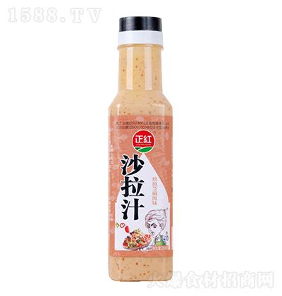 正红 沙拉汁 焙煎芝麻风味 260克