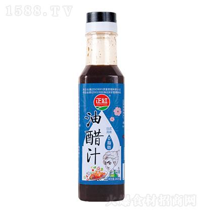 正红 油醋汁 日式风味 260克
