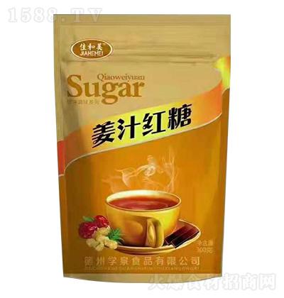 佳和美 姜汁红糖 300克