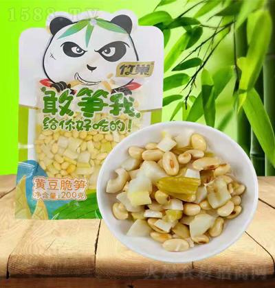 竹巢 黄豆脆笋 200克