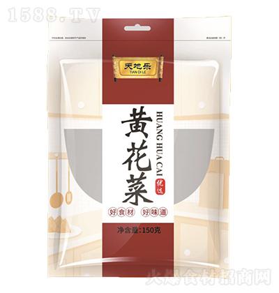 天地乐 黄花菜 150克