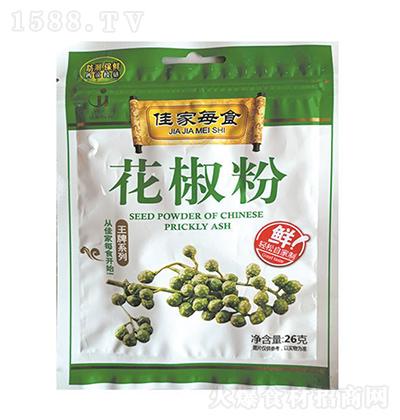 佳家每食 花椒粉 26克