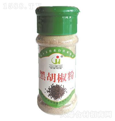 佳家每食 黑胡椒粉 塑料瓶