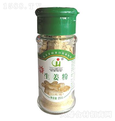 佳家每食 生姜粉  30克