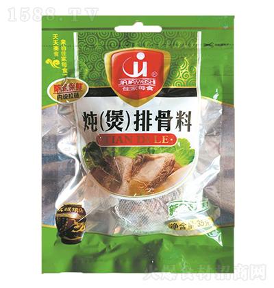 佳家每食 炖(煲)排骨料 35克