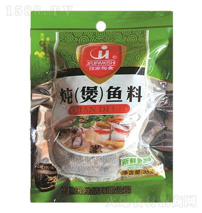 佳家每食 炖(煲)鱼料 35克