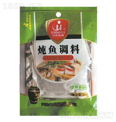 佳家每食 炖鱼调料 24克
