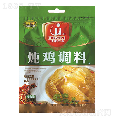 佳家每食 炖鸡调料  24克