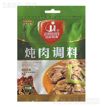 佳家每食 炖肉调料  24克