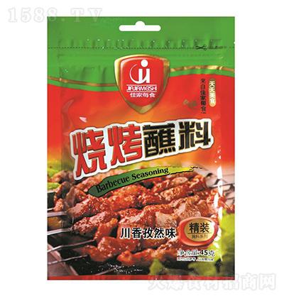佳家每食 烧烤蘸料 川香孜然味 45克