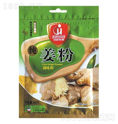 佳家每食 纯姜粉 30克