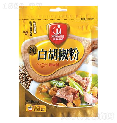 佳家每食 纯白胡椒粉 30克