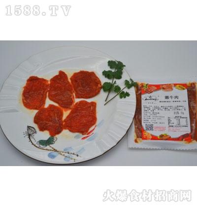 鑫誉 嫩牛肉