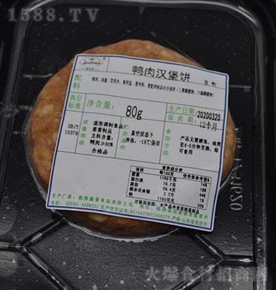 鑫誉 鸭肉汉堡饼 80g