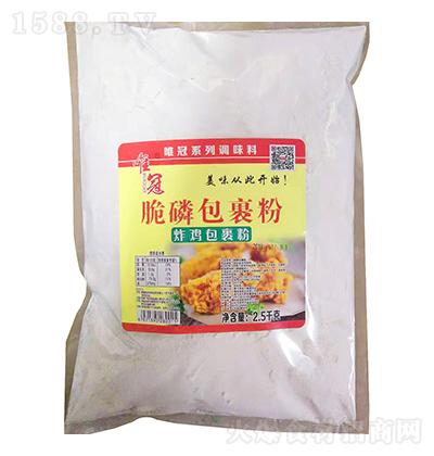味冠 脆磷包裹粉 2.5千克