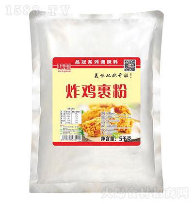 味冠 炸鸡裹粉 5千克