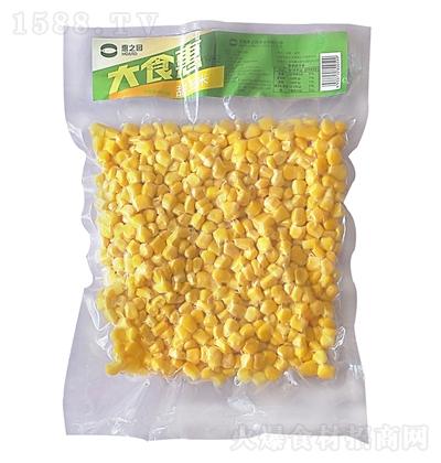 惠之园 甜玉米粒农贸