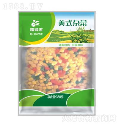 福润家 美式杂菜 350g