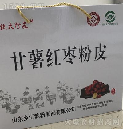 乡汇 甘薯红枣粉皮(箱)