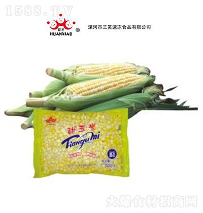 欢笑 甜糯玉米棒