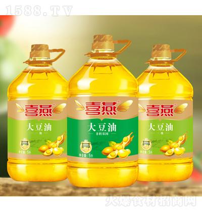 喜燕 大豆油 5升